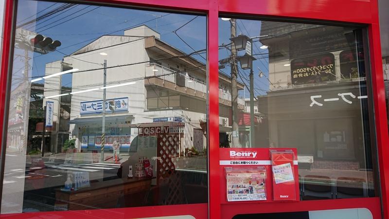 店舗外観(2)